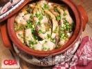 Рецепта Шаран с ориз, орехи и стафиди в глинен гювеч